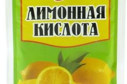 Лимонная кислота.