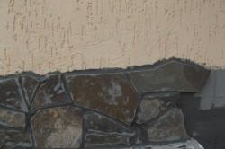 Облицовка песчаником