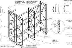 Схема устройства стеллажа