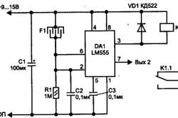 Простая схема терморегулятора для погреба